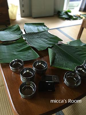森町 ときのは村でBanana Leaf(バナナリーフ)カレー会_b0245038_15475549.jpg