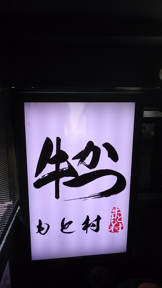 f0019846_21659.jpg