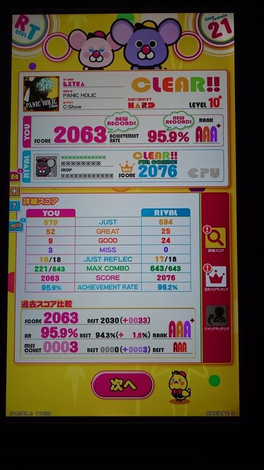 f0019846_2212711.jpg