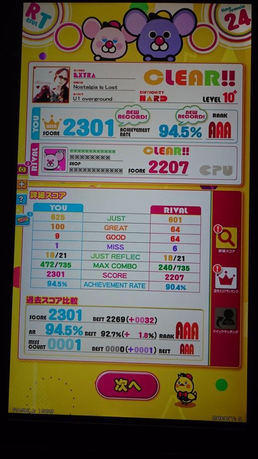 f0019846_222831.jpg