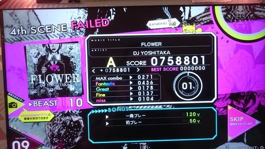 f0019846_243777.jpg