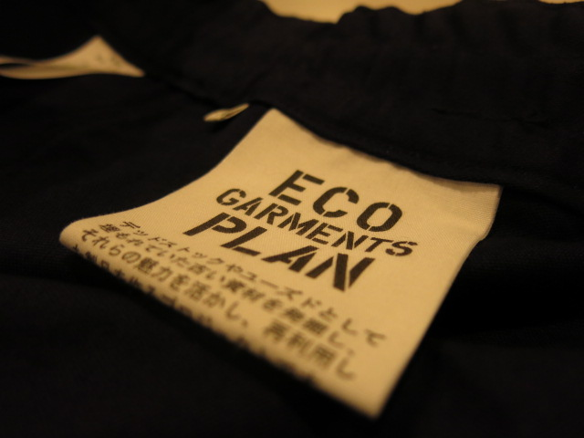 """SAMMLER ECO GARMENTS PLAN ITALIAN MARINE EASY SHORTS\""ってこんなこと。_c0140560_10435147.jpg"