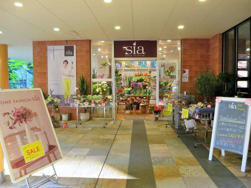 Home Fashion sia・チャーチストリート軽井沢店☆夏のセール中!!_f0236260_23223818.jpg