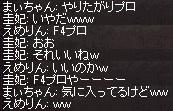 a0201367_9314793.jpg