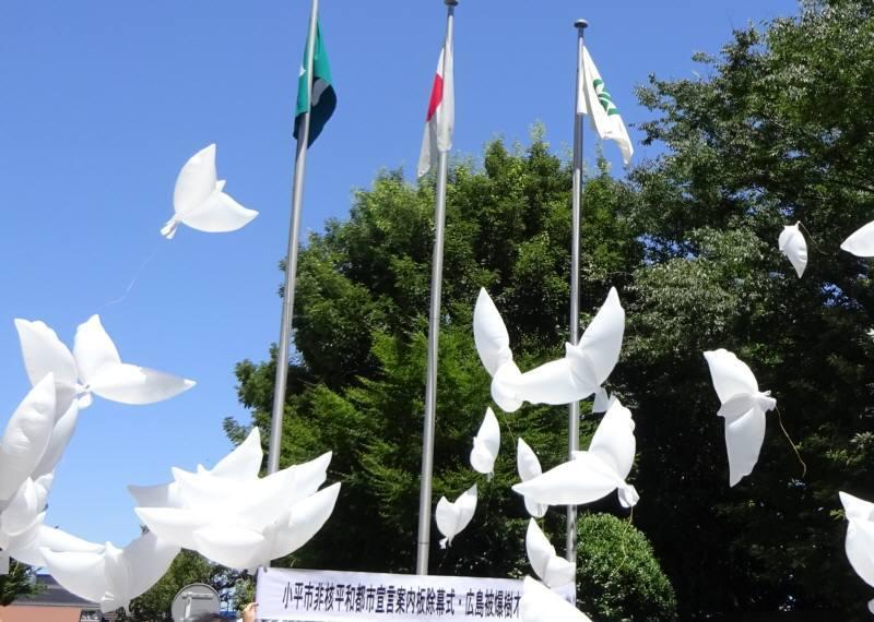 広島被爆樹木植樹式_f0059673_21232492.jpg
