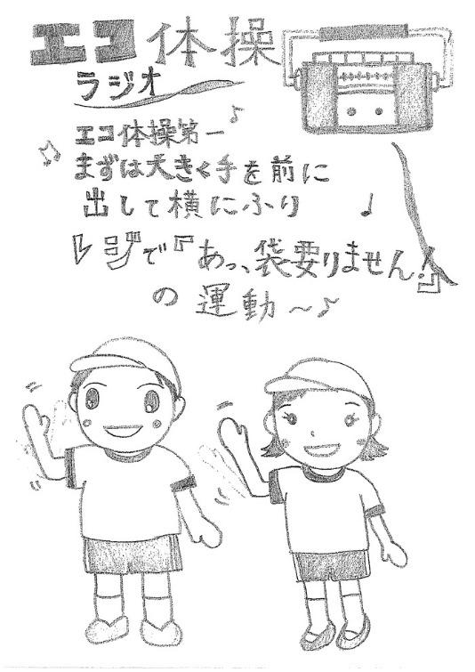 a0166183_11195212.jpg