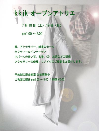 f0237283_8222779.jpg