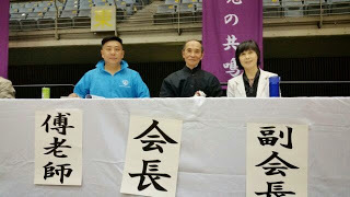 日本太極拳友会_b0300988_15555952.jpg
