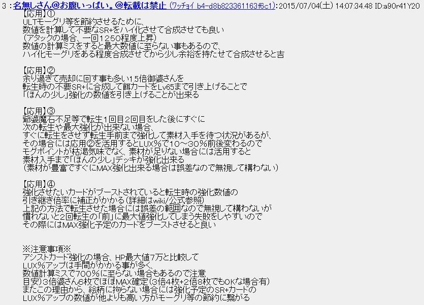 c0224791_114985.jpg