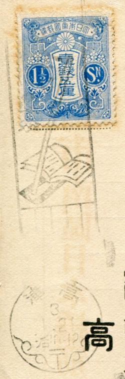 f0307792_19381577.jpg