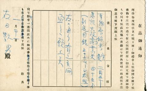 f0307792_19381834.jpg