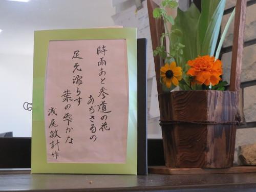 7月 季節の一句_a0158095_1059756.jpg