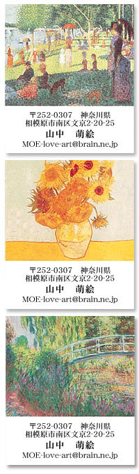 この夏、美術館へ行きませんか?_d0225198_11255186.jpg