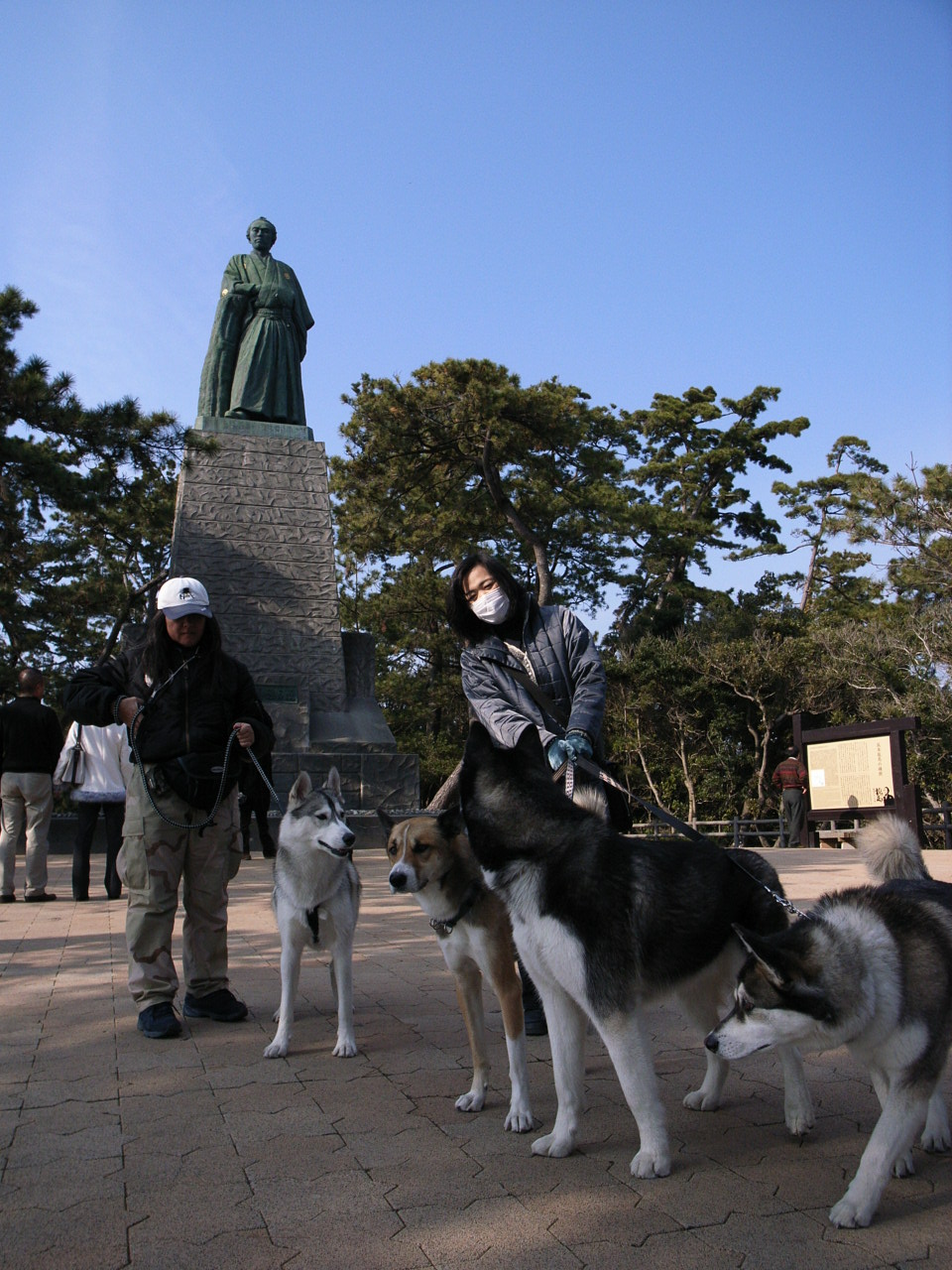 A Sequel to a story of Shikoku Pilgrimage, the later part of Dec.30th 2005_c0049299_229409.jpg