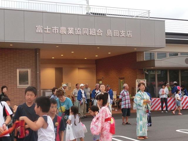 新しいJA島田支店駐車場で行われた津田・荒田島の「てんのさん」_f0141310_7341254.jpg