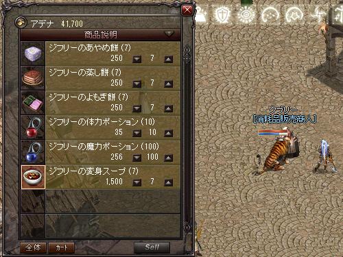 b0056117_8241035.jpg