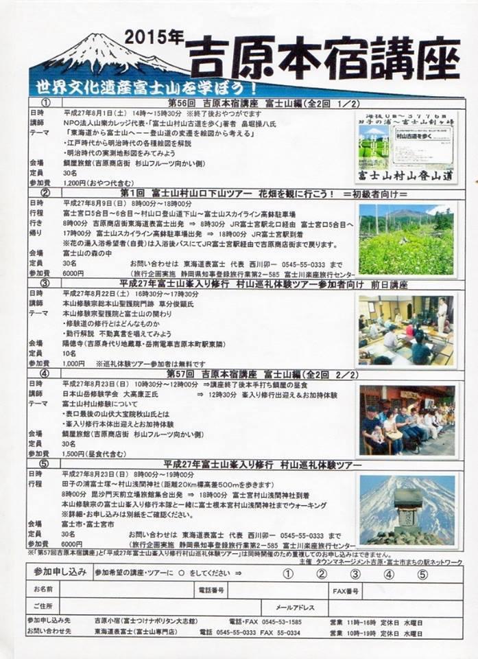 b0093221_10433589.jpg