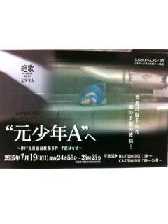 『番組のお知らせ☆』_f0126121_13375112.jpg