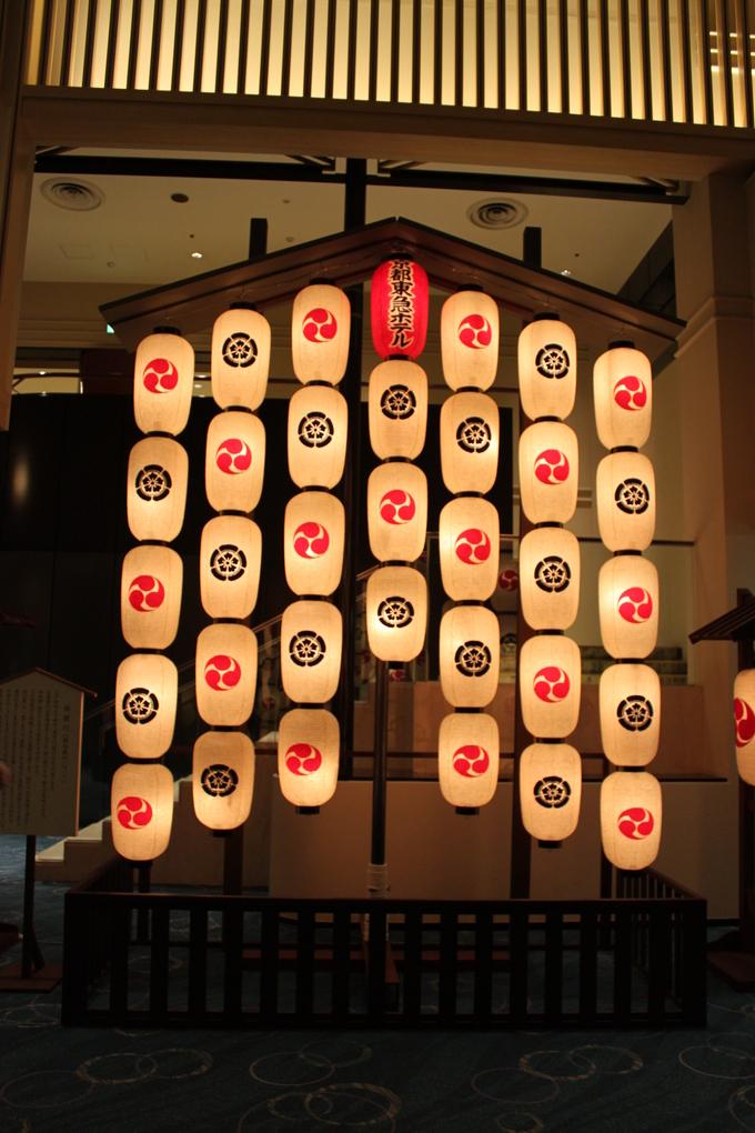 wakiya一笑美茶樓 in京都_c0223630_20231716.jpg