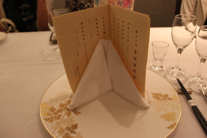 wakiya一笑美茶樓 in京都_c0223630_20234999.jpg