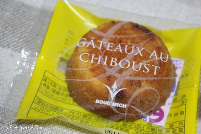 *ブールミッシュ* 〜焼き菓子&ゼリー〜_f0348831_08024637.jpg