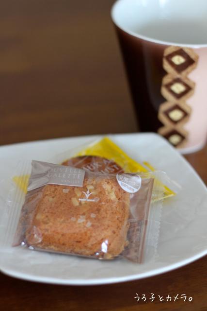*ブールミッシュ* 〜焼き菓子&ゼリー〜_f0348831_08024902.jpg