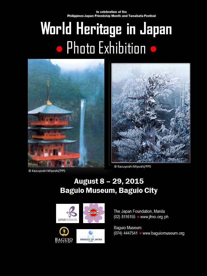 World Heritage in Japan - Photo Exhibit - in Baguio city_a0109542_20244570.jpg
