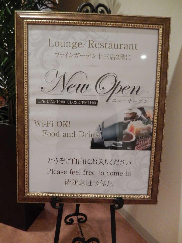 ラブホテル? いえ、レジャーホテルで、いま外客の取り込みひそかに進行中_b0235153_13402795.jpg