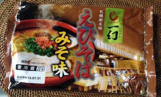 おうち麺るい_b0236665_05252034.jpg