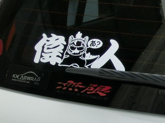 あやしい日本語(70)_b0131470_738120.jpg