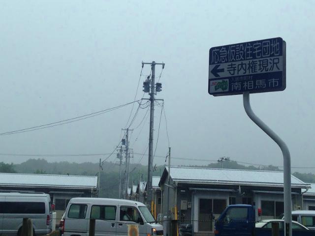 福島県南相馬市で青空レストランを開催しました2015.7.5_a0277483_6164813.jpg