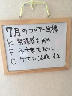 f0035001_931563.jpg
