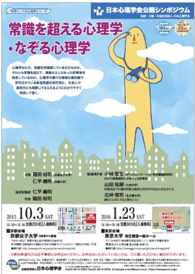 b0097214_23153066.jpg