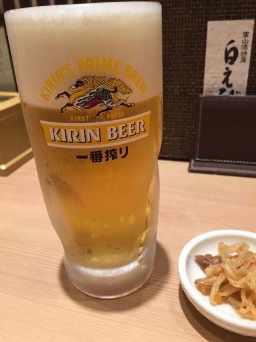7月24日、京都でレザーケアワークショップ開催!!_b0226322_13021464.jpg
