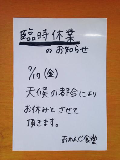 d0323324_20093986.jpg