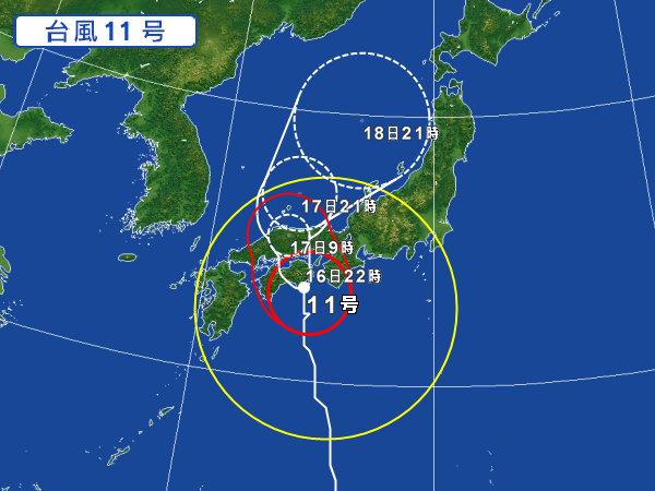 台風11号_f0129726_23130601.png