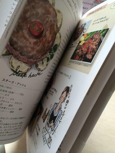 新刊見本をチラ見せ_e0262430_14104194.jpg