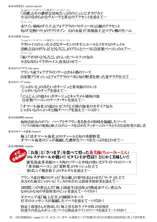 b0077531_1635093.jpg