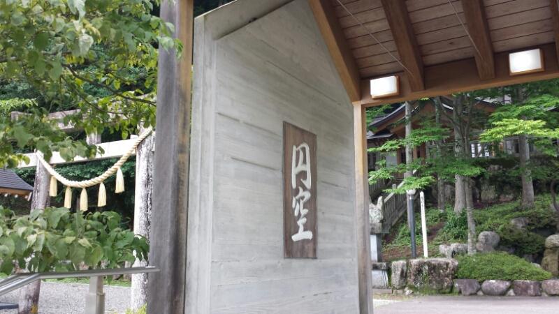 関市洞戸円空記念館_e0155231_13494465.jpg