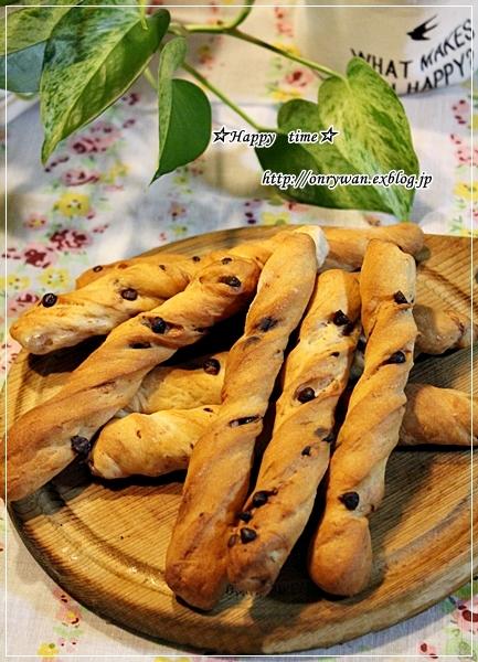 ハンバーグ弁当とチョコスティックパン♪_f0348032_19194397.jpg