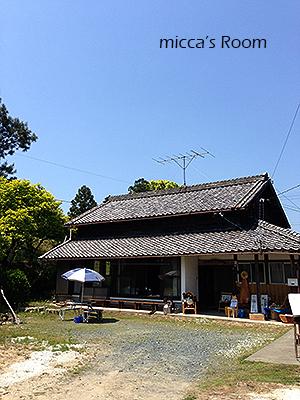 掛川 るんるん堂で気まぐれぱんランチ_b0245038_18524700.jpg