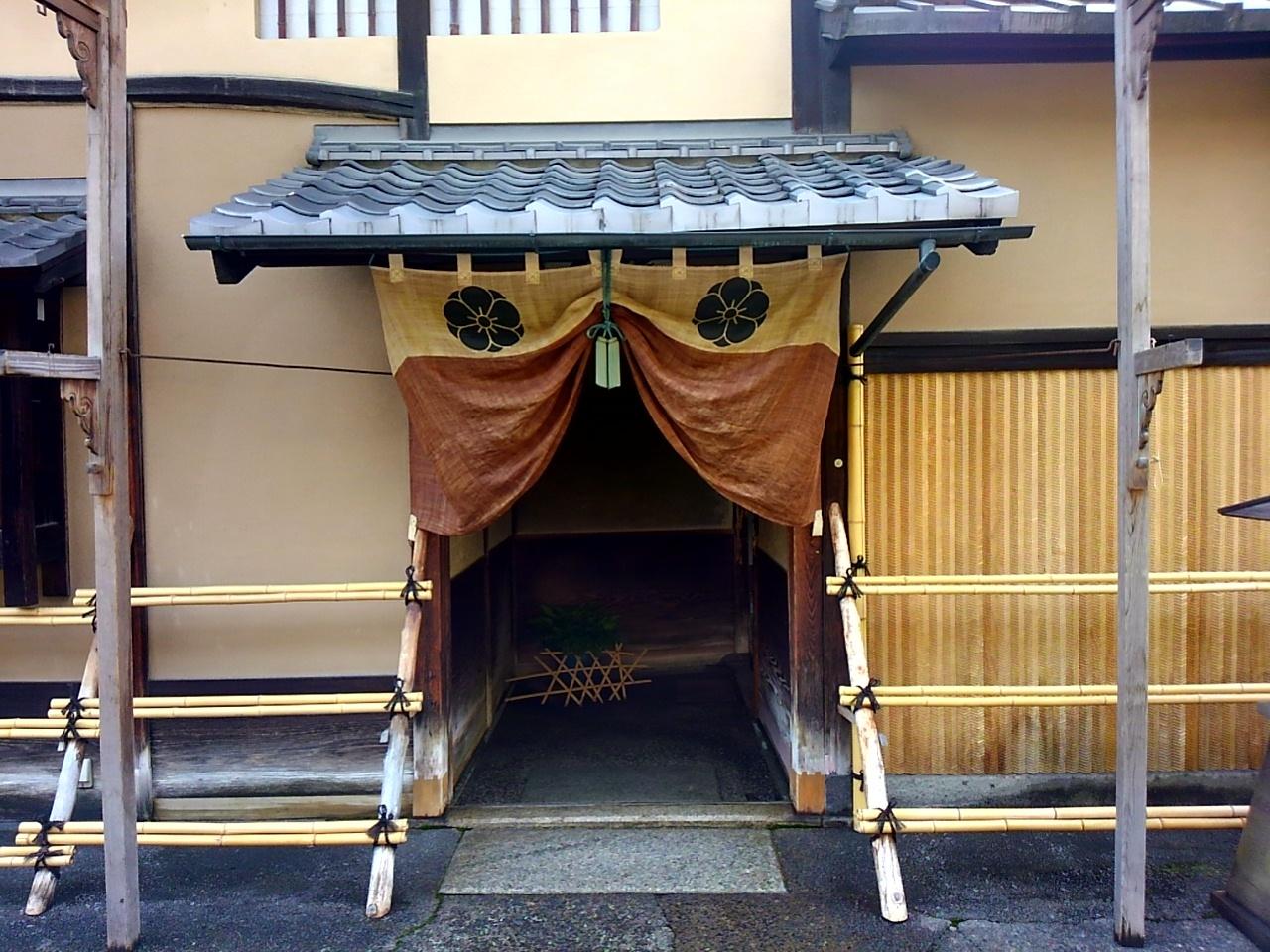 京都B級グルメ&カフェめぐり 1日目_d0083442_20055431.jpg