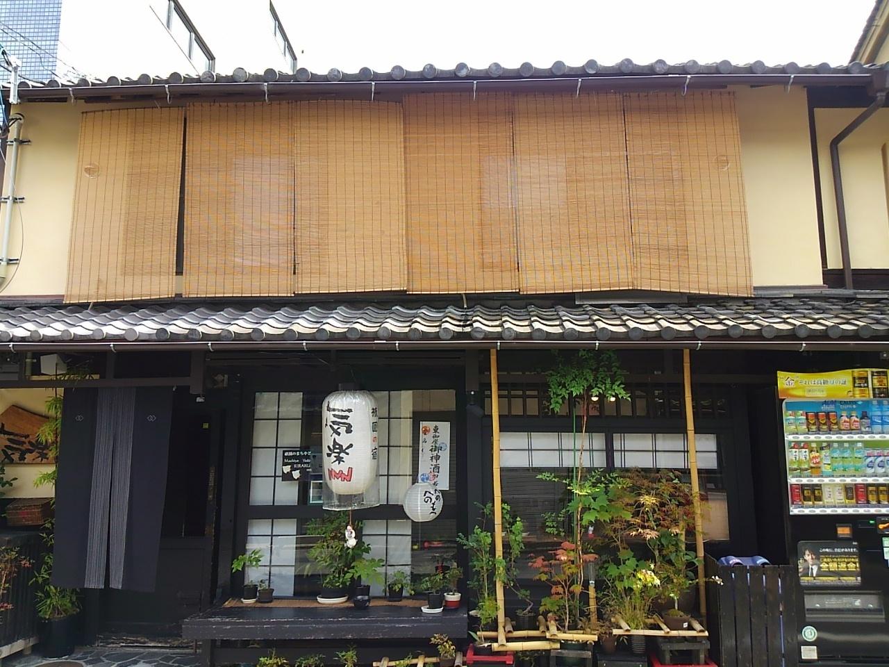 京都B級グルメ&カフェめぐり 1日目_d0083442_20123620.jpg