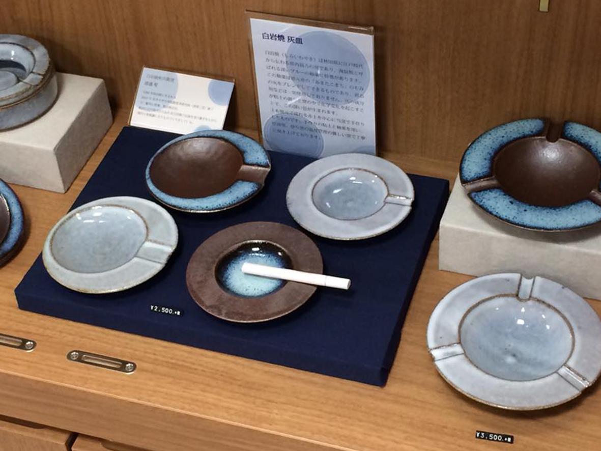 たばこと塩の博物館_a0233551_10575083.jpg