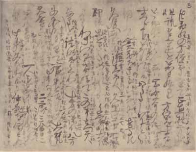 我不愛身命但惜無上道是なりされば日蓮は日本第一の法華経の行者なりと説いた【南条兵衛七郎殿御書】_f0301354_20571958.jpg