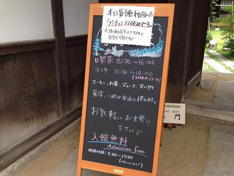 松代 寺町商家_f0320754_131406.jpg