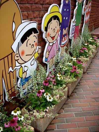 """長谷川町子美術館""""30周年記念""""。。。_a0229658_16191475.jpg"""