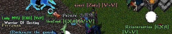 e0030975_20502397.jpg