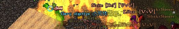 e0030975_2053991.jpg
