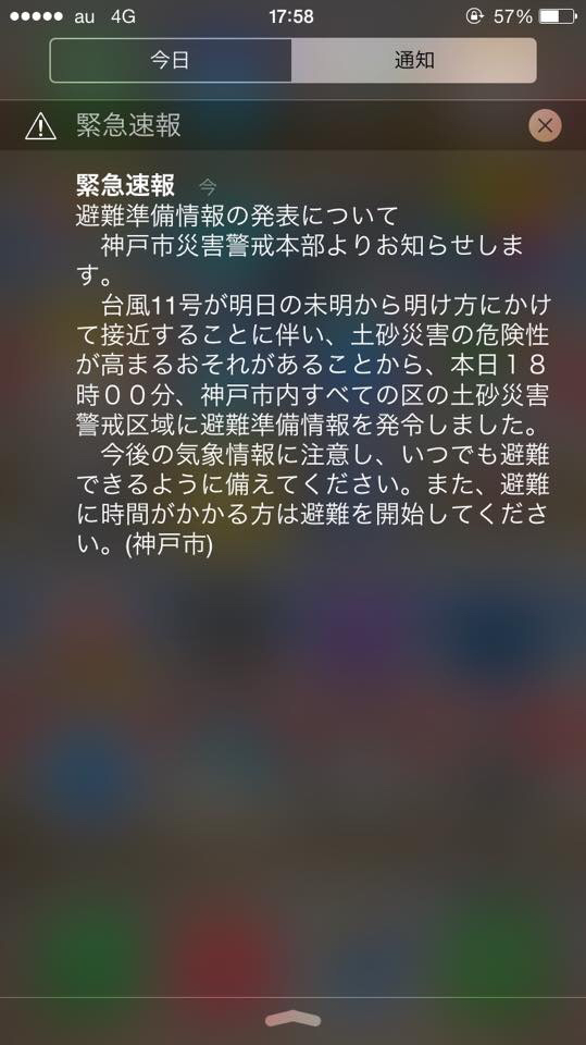 a0059277_21453871.jpg